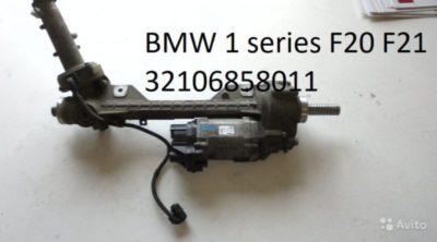 ремонт рулевой рейки bmw e60
