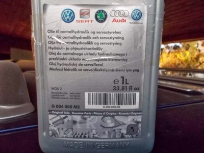 замена масла фольксваген туарег